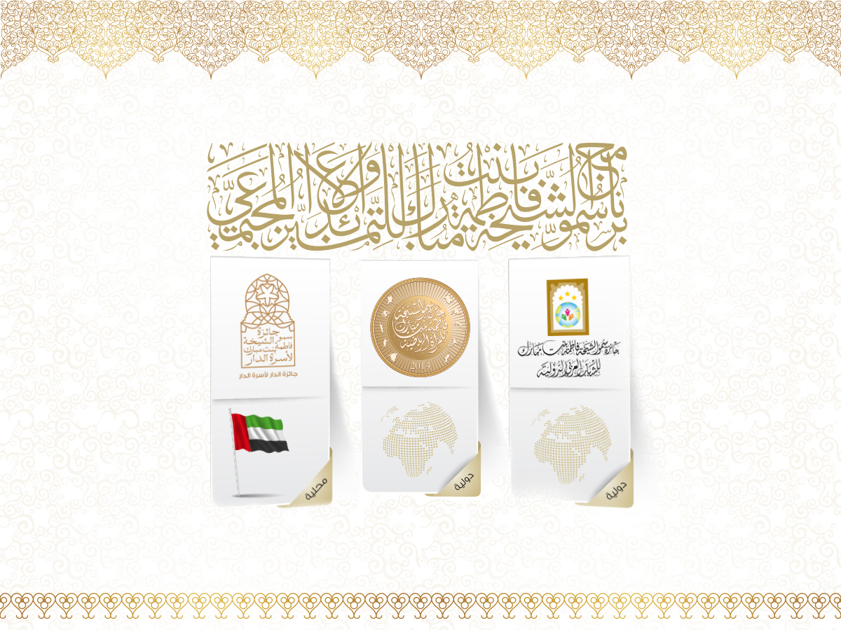 Notices issued by UAE Central Bank