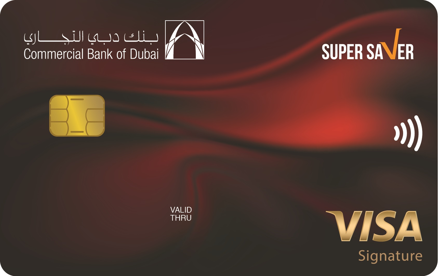 SuperSaver_CardFeatures