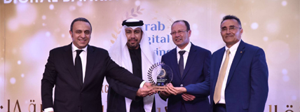 Award by Union of Arab Banks