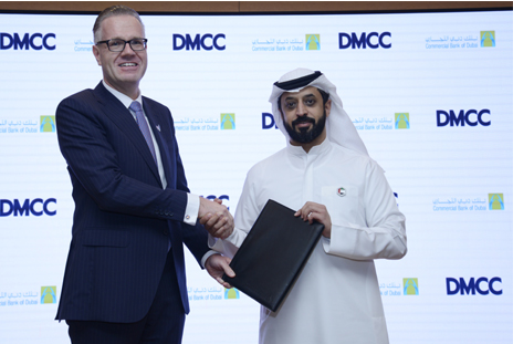 DMCC_innerpage