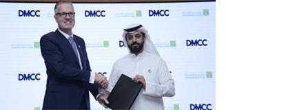 DMCC_mainpage