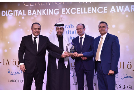 inner_Award by Union of Arab Banks