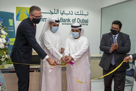 main-page_Al Nahda Center