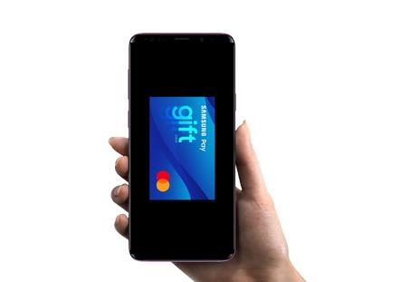 mainPage-SamsungGiftCard