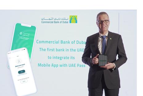 press-release-UAEPass-Innerpage
