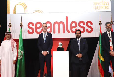 Seamless-awards-mainpage